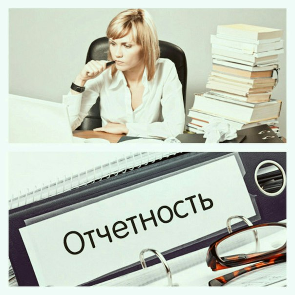 Бухгалтер по налогам вакансии москва дом бухгалтера алматы толе би