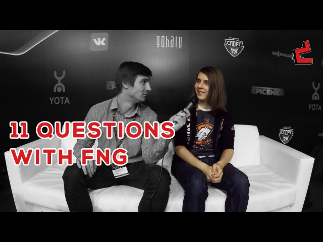 11 Questions with fng from Virtus Pro @ EPICENTER, Moscow (with English subtitles!)