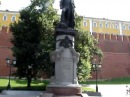 Прогулка по парку Александровский сад