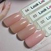LOOKNAIL: гель-лаки,гель-краски,гели для ногтей
