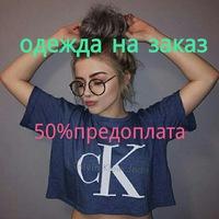 КсенияБыкова