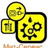 Мит-Сервис. Екатеринбург.