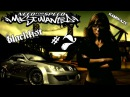 Need For Speed Most Wanted 2005 7 Kamikadze Russian HD Electronic Arts RU