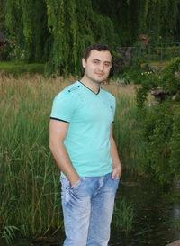 Симахин Марк
