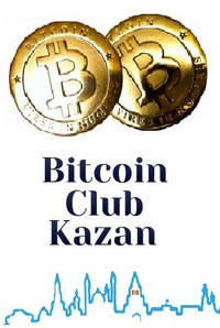 Right! Idea Bitcoin kazan good, agree