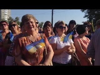 В Мариуполе отметили День Национального флага