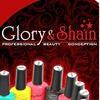 "Glory&Shain ""Всё для наращивания ногтей"""