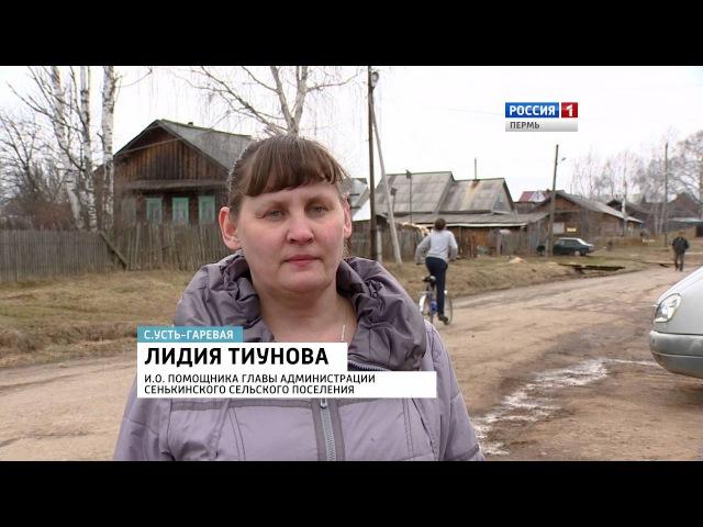 Село Усть-Гаревая смывают воды Камского водохранилища