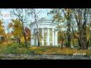 Old Russian Waltz The Birch - Старинный вальс Березка