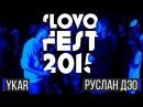 SLOVOFEST 2015: YKAR vs. РУСЛАН DEO