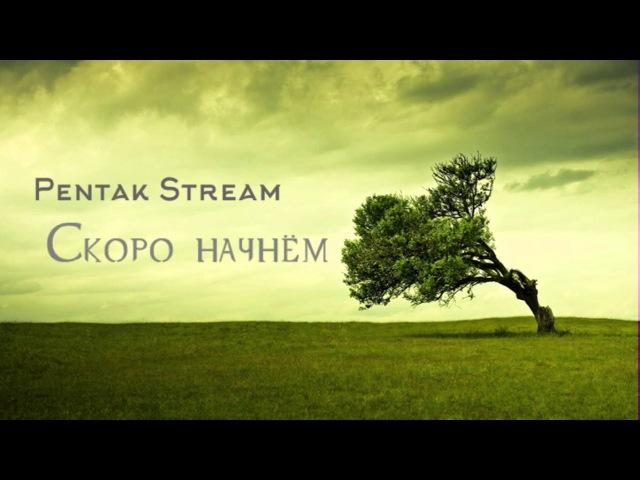 Pentak Stream. Gothic II Night of the Raven Возвращение 2.0 (The Returning 2.0). Часть 27