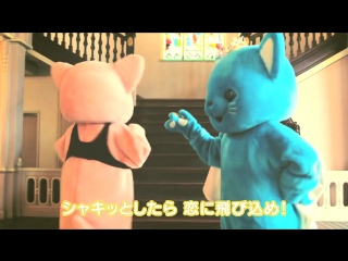 Японская реклама нижнего белья Wacoal