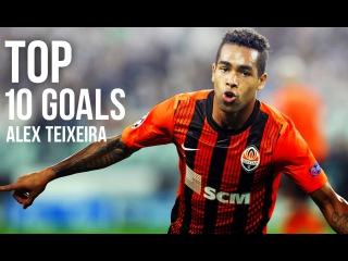 Top 10 Goals Alex Teixeira in Shakhtar