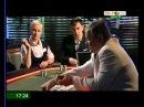 Школа покера Дмитрия Лесного Урок 4 Типы игроков