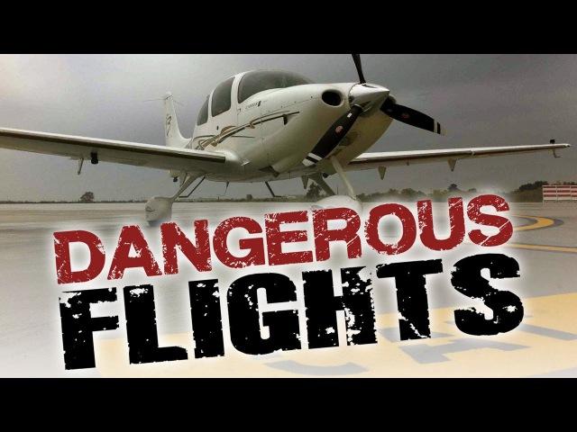 Воздушные дальнобойщики 5 серия
