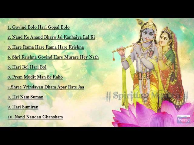 Top Krishna Bhajans Govind Bolo Hare Ram Hare Krishna Shri Krishna Govind Hare Full Songs