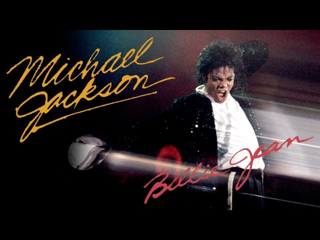 Michael Jackson - Billie Jean (Birthday Tribute) | Mega VideoMix 2013