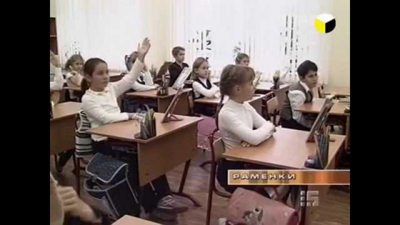 Фильм Галины Царевой. Растление Часть 1