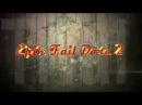 Epik Fail Dota 2 Выпуск №1 (Ancient Apparition)