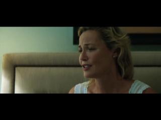 Sarah Paulson Nude, Ciera Payton - The Runner (2015) HD 720p