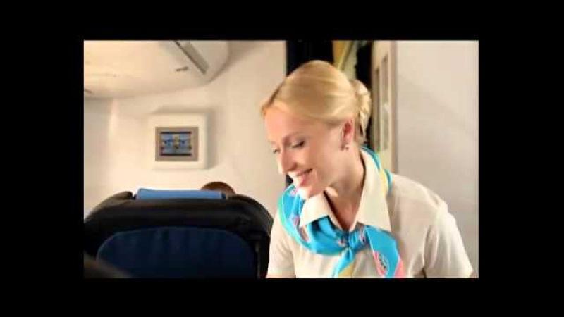 ТРАНСАЭРО время летать 2010 Стюардесса