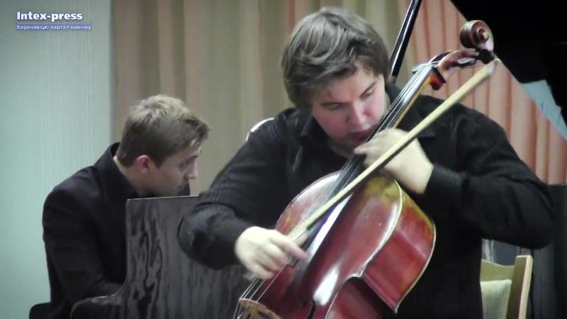 Пианист Кирилл Кедук и виолончелист Иван Каризна выступили в Барановичах