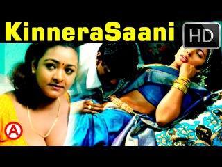 Shakeela's Romantic Scences In Kinnera Sani  Telugu Movie