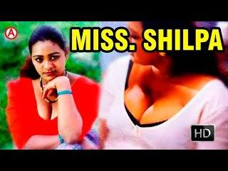 Miss Shilpa | Uncut Tamil Full Movie | Shakeela |