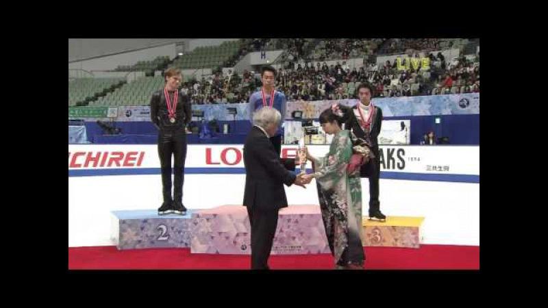 フィギュアスケート NHK杯 表彰式 村上大介 スミルノフ 無良崇人 2014年11月29日
