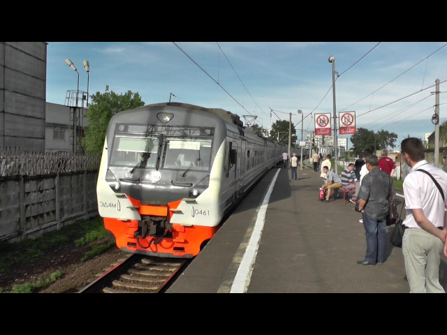 Электропоезд ЭД4М-0461 ЦППК платформа Станколит