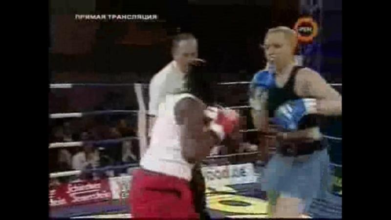 2009-03-28 Natascha Ragosina vs Iva Weston (WBCF, WIBF GBUF Super Middleweight Titles)