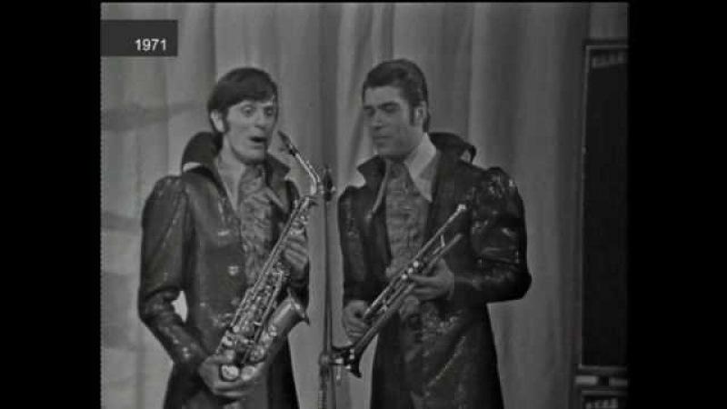Ансамбль Веселые Ребята 1971 Люди встречаются