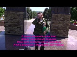 Обращение инвалида войны,ветерана пограничных войск ФСБ России к президенту Российской Федерации!!!