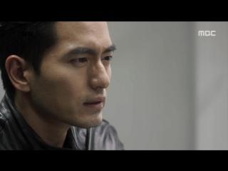 Прощайте, господин Блэк / До свидания господин Блэк 19/20 Южная Корея. 2016  [Озвучка STEPonee]