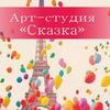 Воздушные шары Щелково•Ногинск •Монино