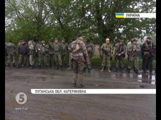 Нацгвардійці провели рейд у Катеринівці на Луганщині