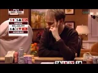 Gus Hansen vs Daniel Negreanu / Гас Хансен против Даниеля Негреану