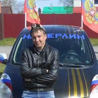 ИванГребенников