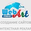 Студия Web Art
