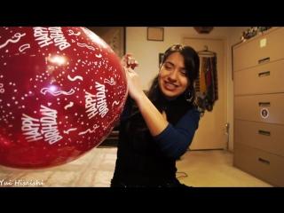 Yui hisaishi - happy birthday diana from bill hugs 16 balloon to pop!