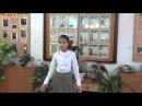 На конкурс Дети читают стихи для Лабиринт.ру. Баслакова Анастасия, г. Новомичуринск