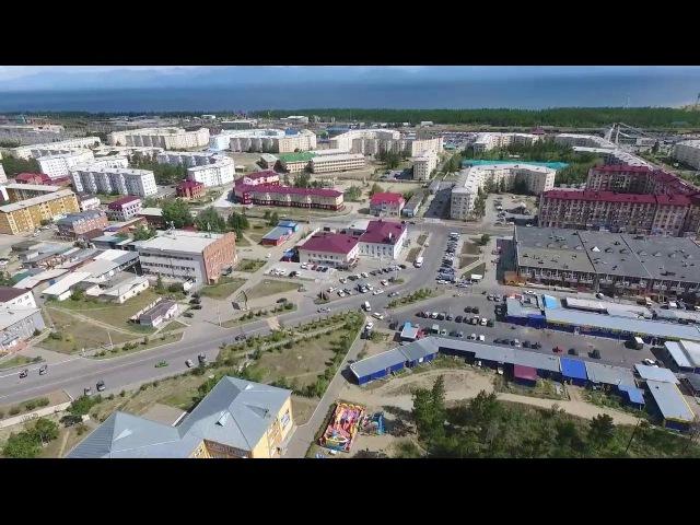 Северобайкальск город на краю моря