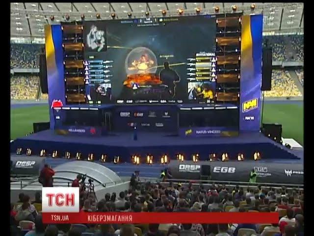 На стадіоні Олімпійський тривають міжнародні змагання із кіберспорту