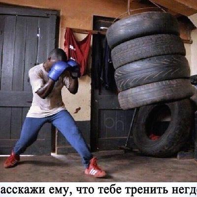 Рашид Магомедов