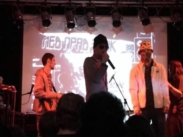 Традиция JahGun Band live @ Ikra 28 04 2007 Москва