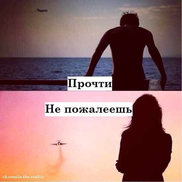 Ты одна в моем сердце фото тому она