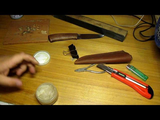 Пропитка для ножен из кожи. Рeцепт