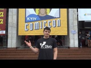 Chronosh на фестивале Kyiv Comic Con