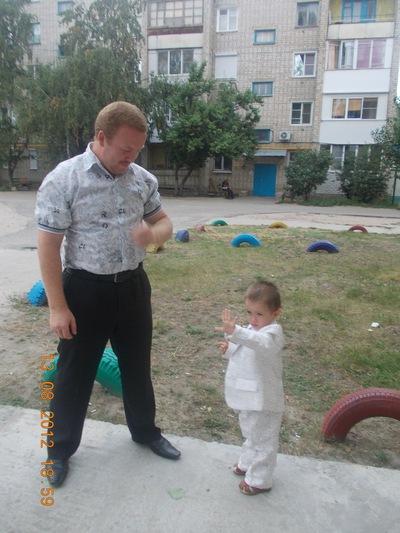 Александр Исупов