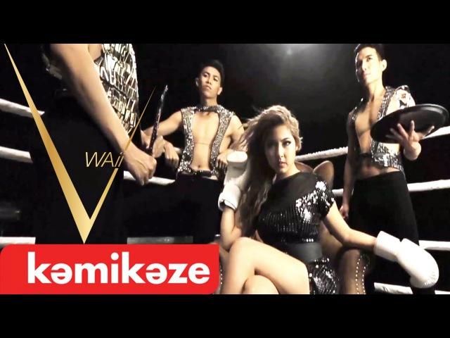 Official MV ถามผิดมั้ง What Da Heck WAii V